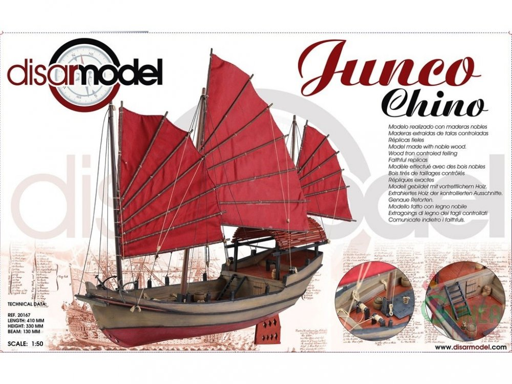 disarmodel-20167-chinese-junk-410-mm-length.jpg
